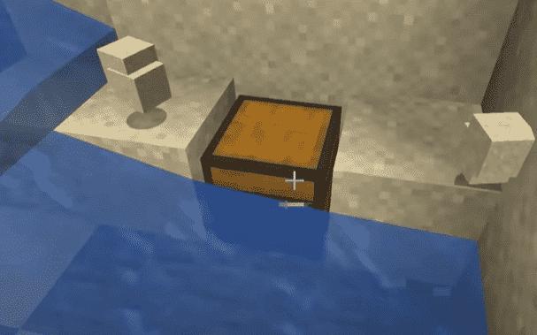 Buried treasure chest