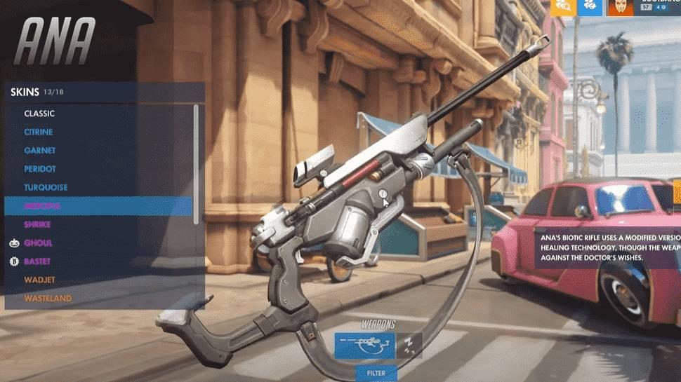 Merciful Ana Skin Weapon