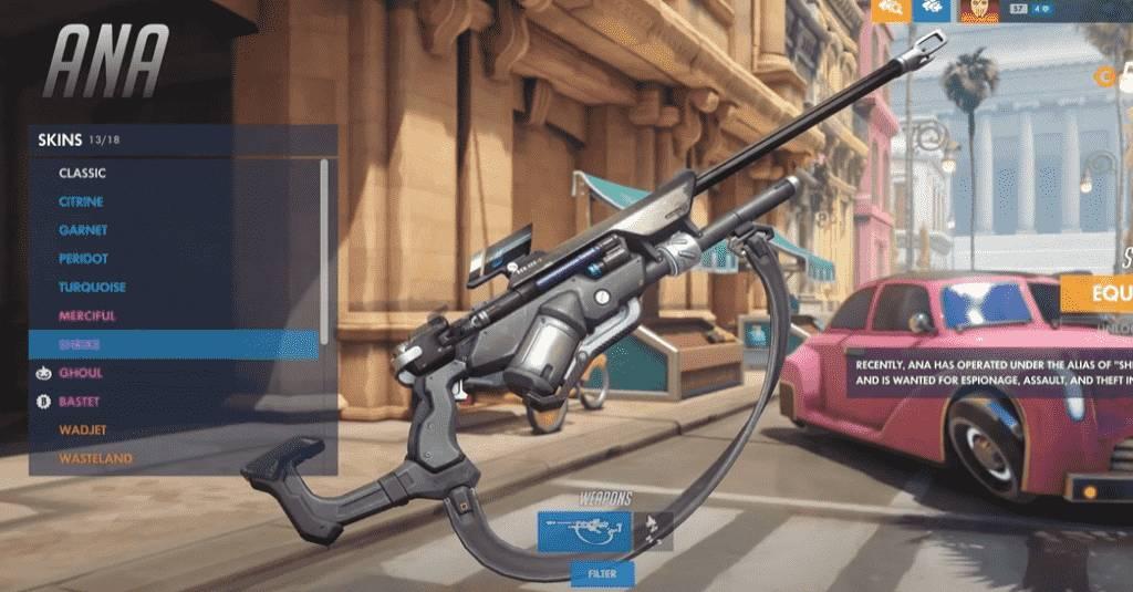 Shrike Ana Skin Weapon