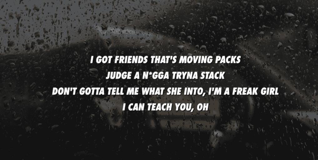 See me fall song lyrics